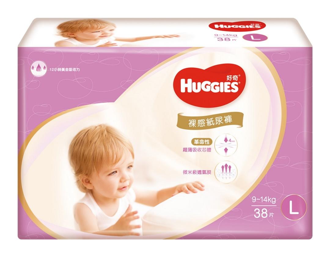嬰兒尿布推薦
