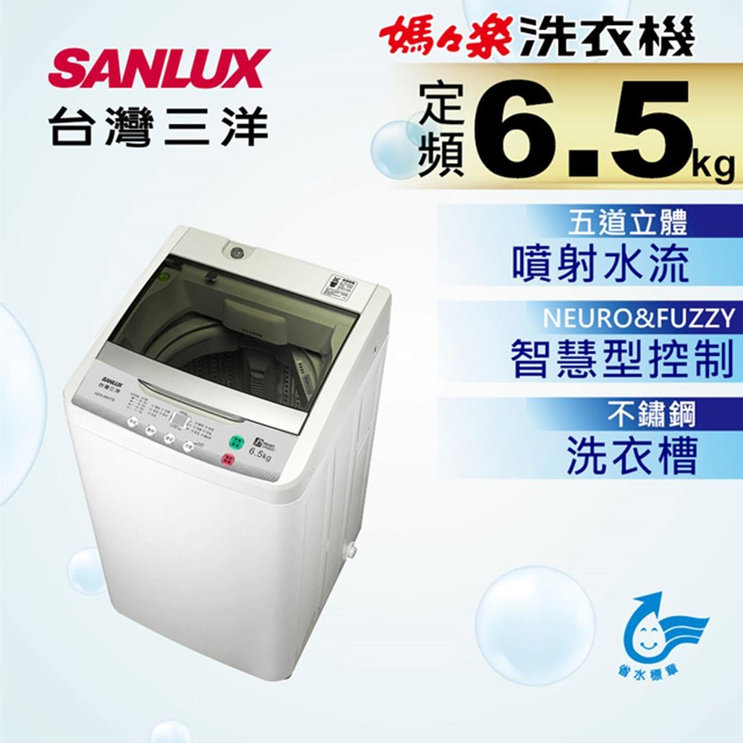 洗衣機小型