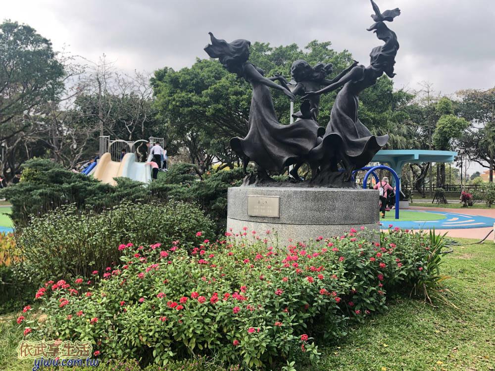 中壢藝術園區雕像