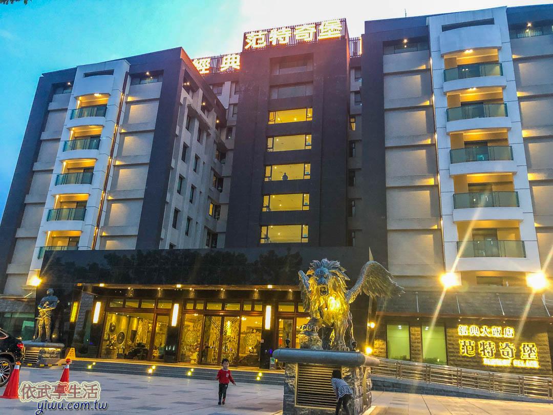 日月潭飯店