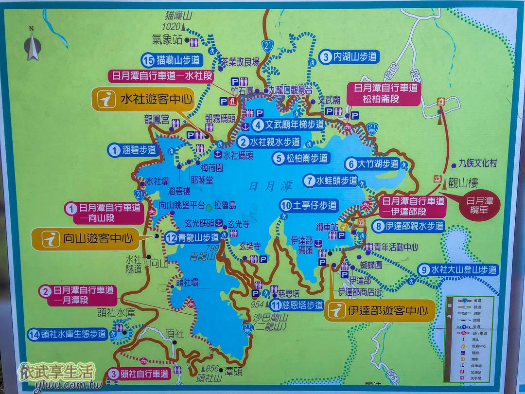 日月潭自行車道地圖