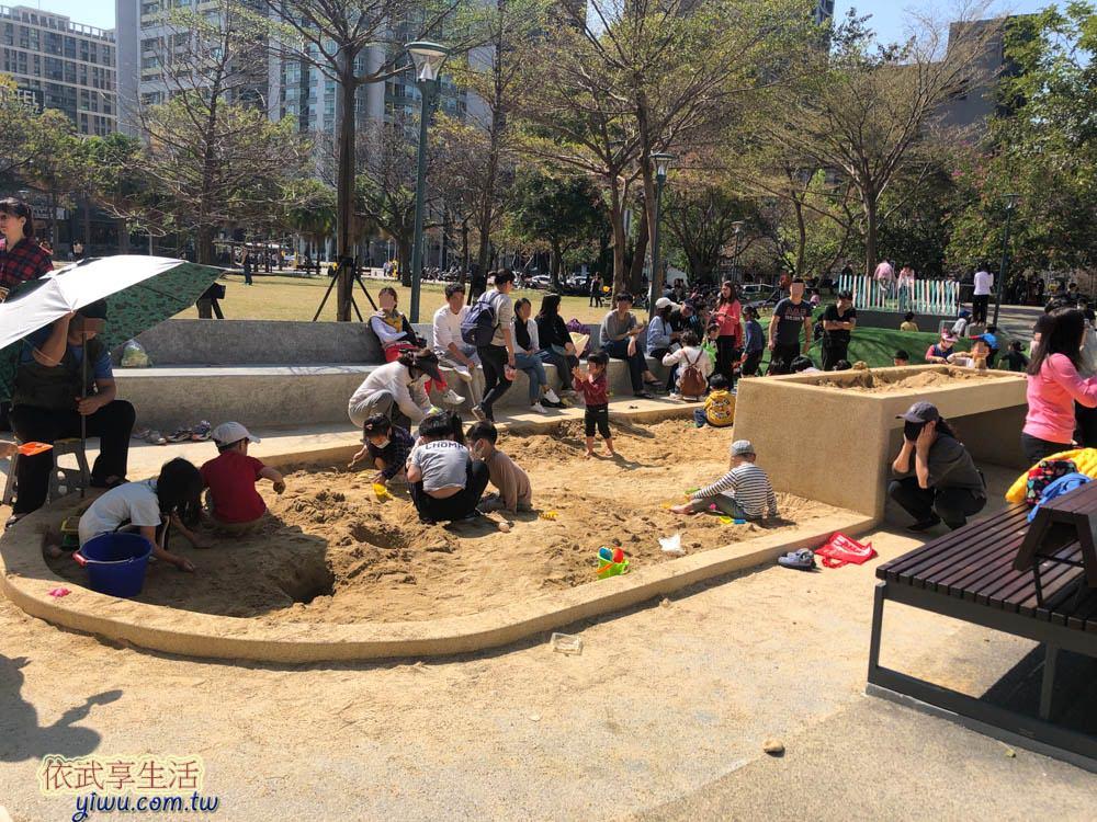 關新公園沙坑