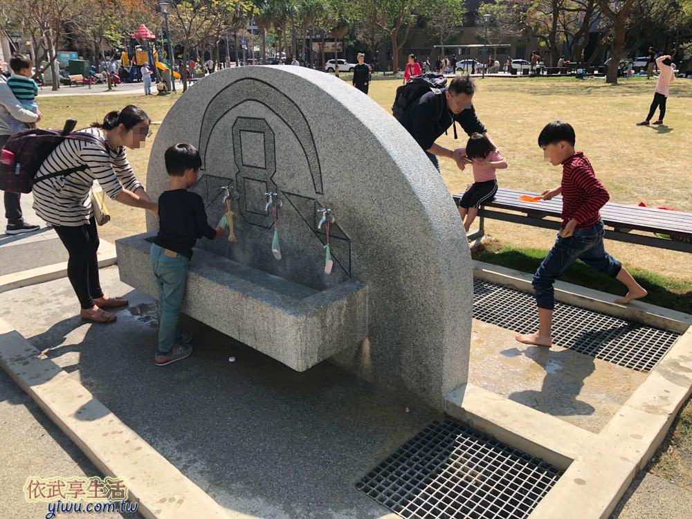關新公園沙坑洗手洗腳區