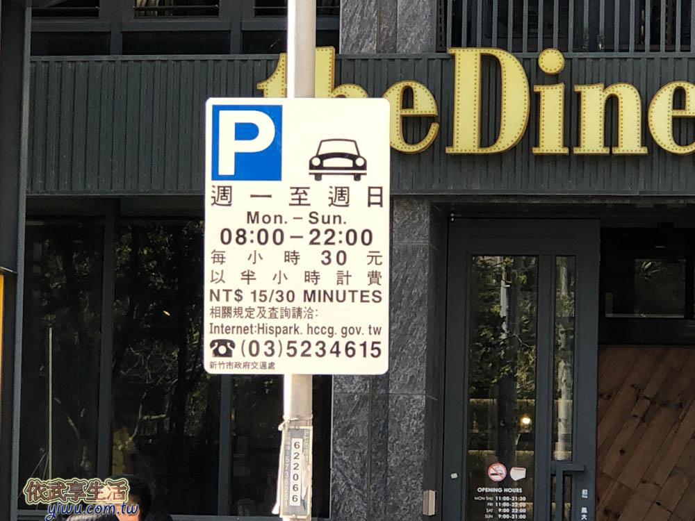 關新公園停車資訊