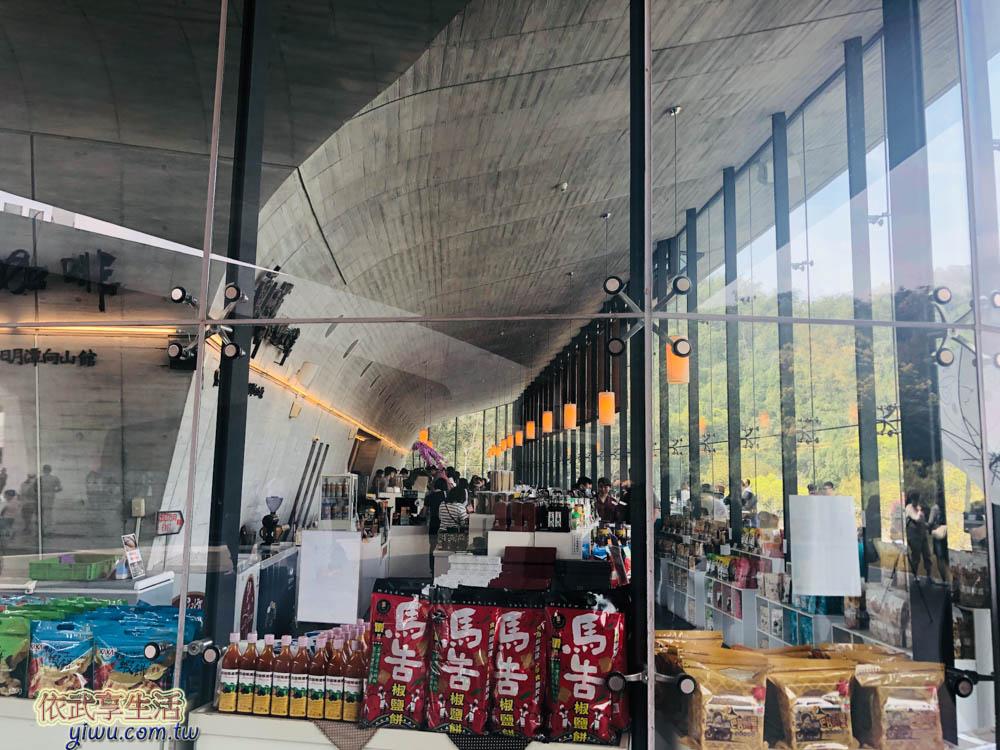 南投日月潭向山遊客中心惠蓀咖啡