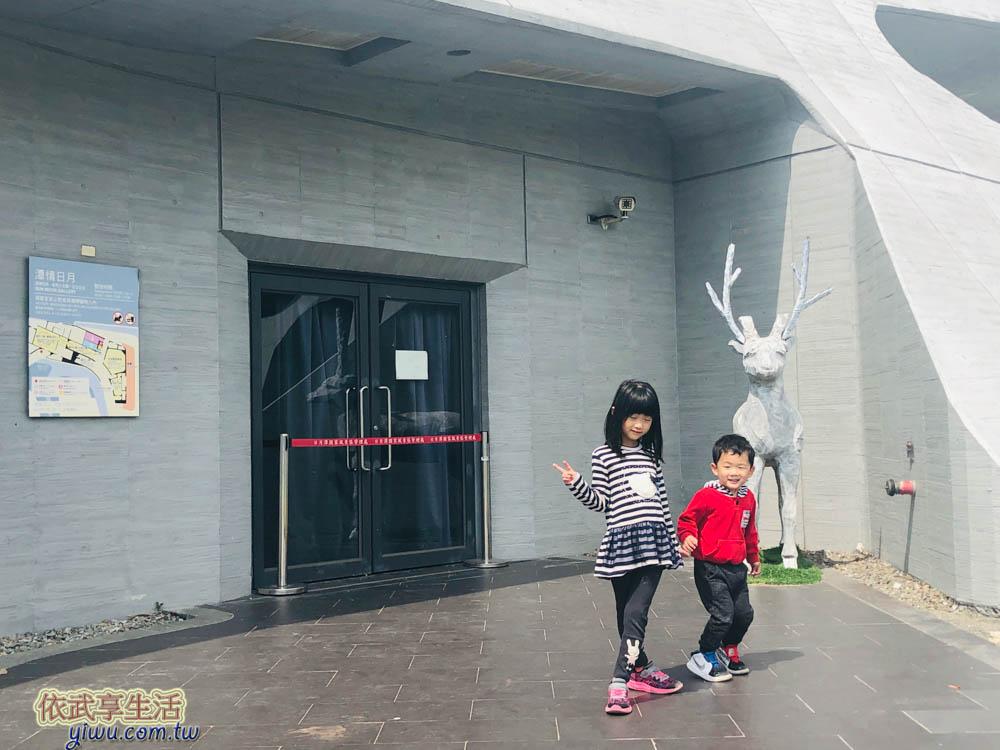 向山遊客中心展覽室