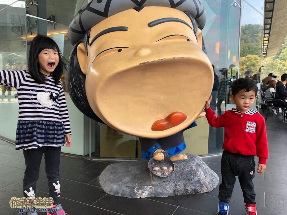 向山遊客中心台灣惠蓀咖啡所長茶葉蛋