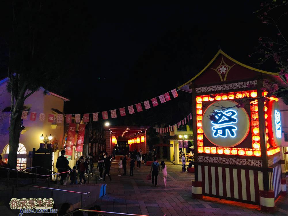 九族櫻花祭-夜櫻