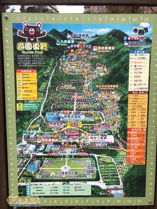 九族文化村遊園導覽圖