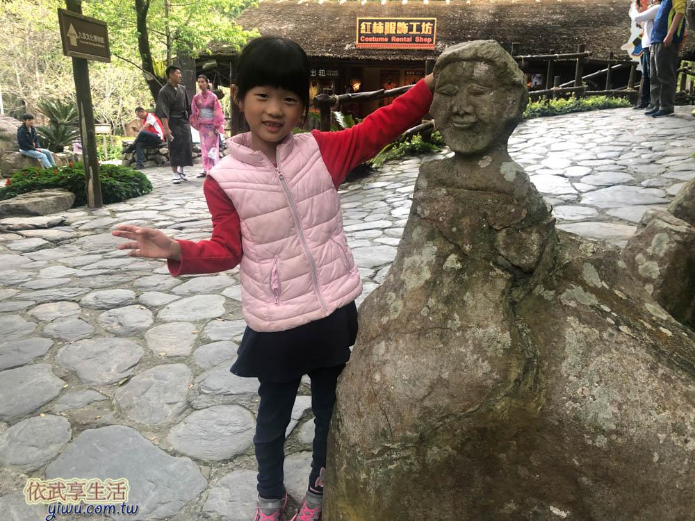 九族文化村原住民區
