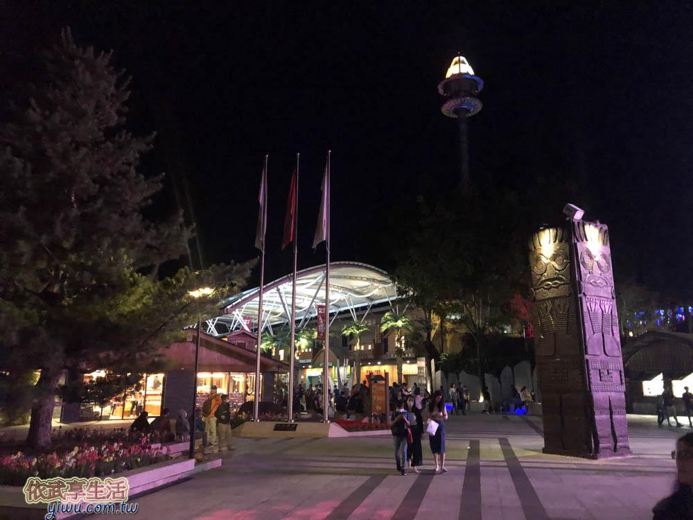夜晚的九族文化村