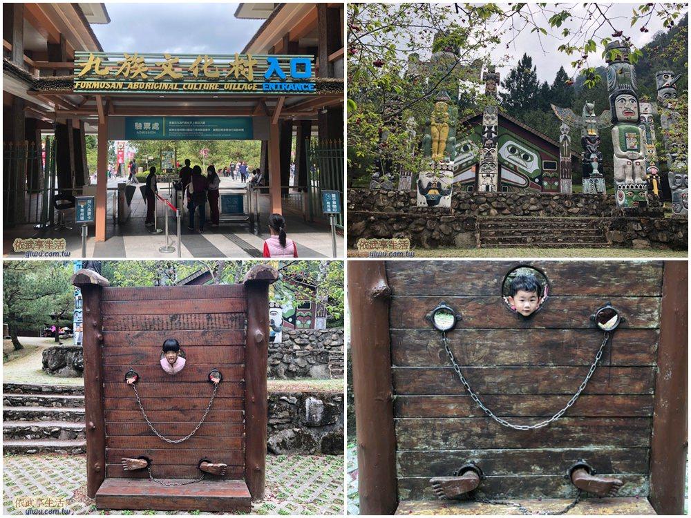 九族文化村印地安圖騰區