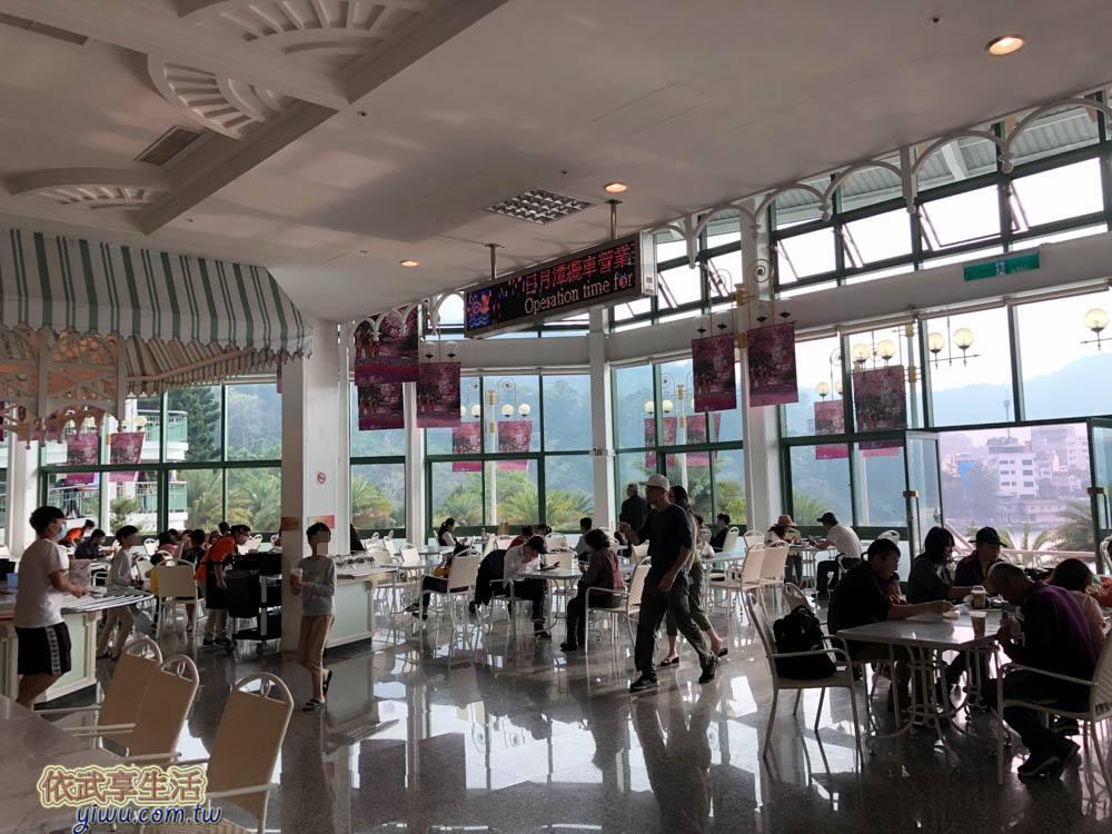 日月潭纜車站水晶餐廳