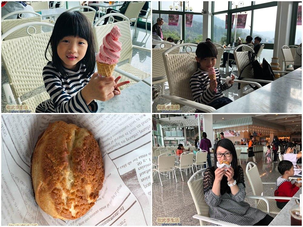 日月潭纜車站水晶餐廳冰淇淋及泡芙