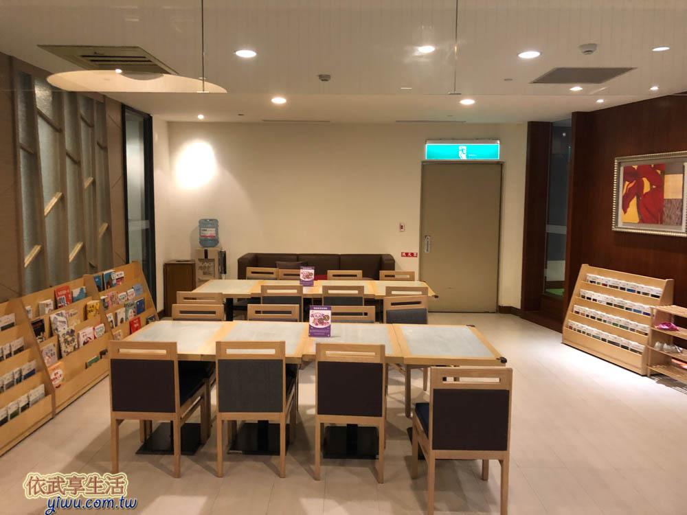 新竹親子飯店 煙波飯店湖濱館 閱覽室
