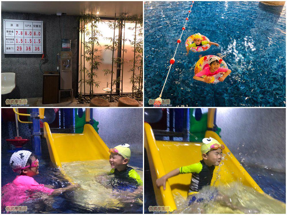 新竹親子飯店 煙波飯店湖濱館 溫水游泳池