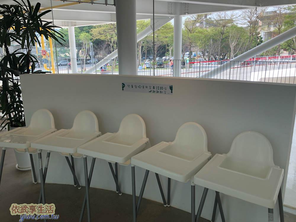 新竹森林食堂兒童座椅