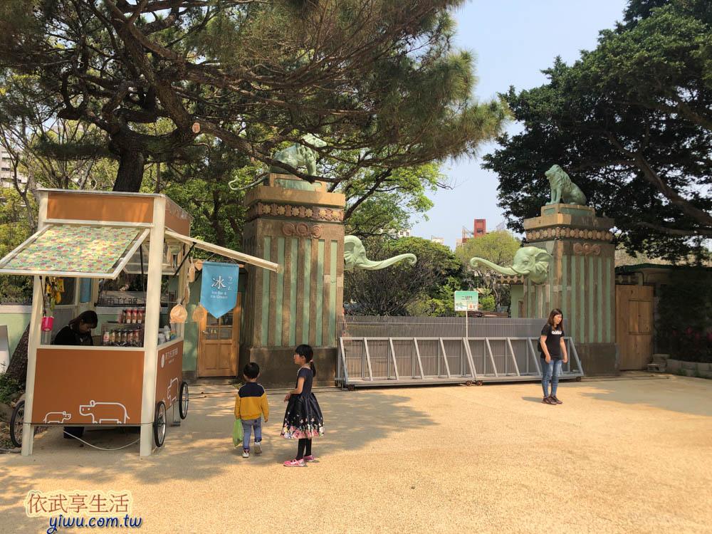 新竹市立動物園2號出入口