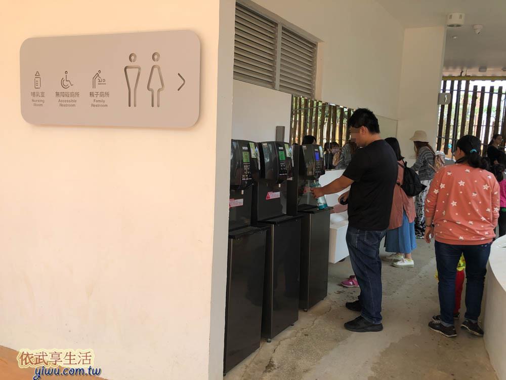 新竹市立動物園飲水機及哺乳室