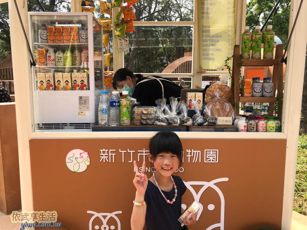 新竹市立動物園攤販車