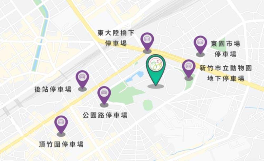 新竹市立動物園停車場