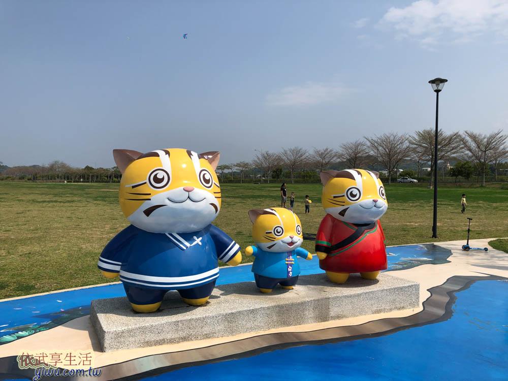 苗栗貓裏喵親子公園