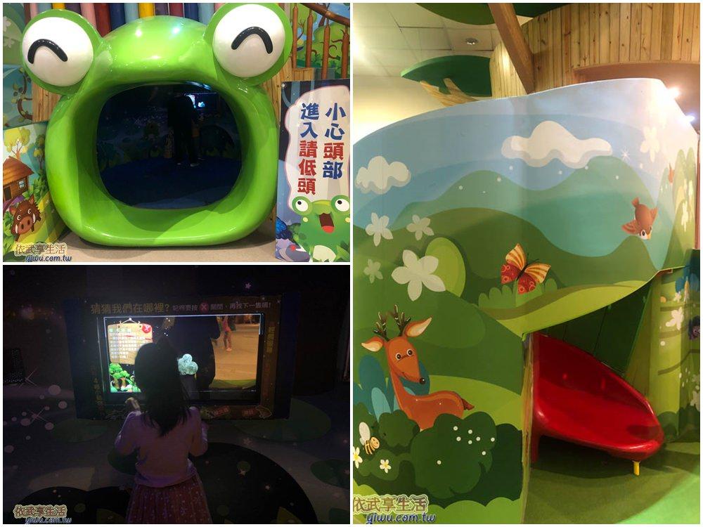 臺灣客家文化館兒童館青蛙溜滑梯