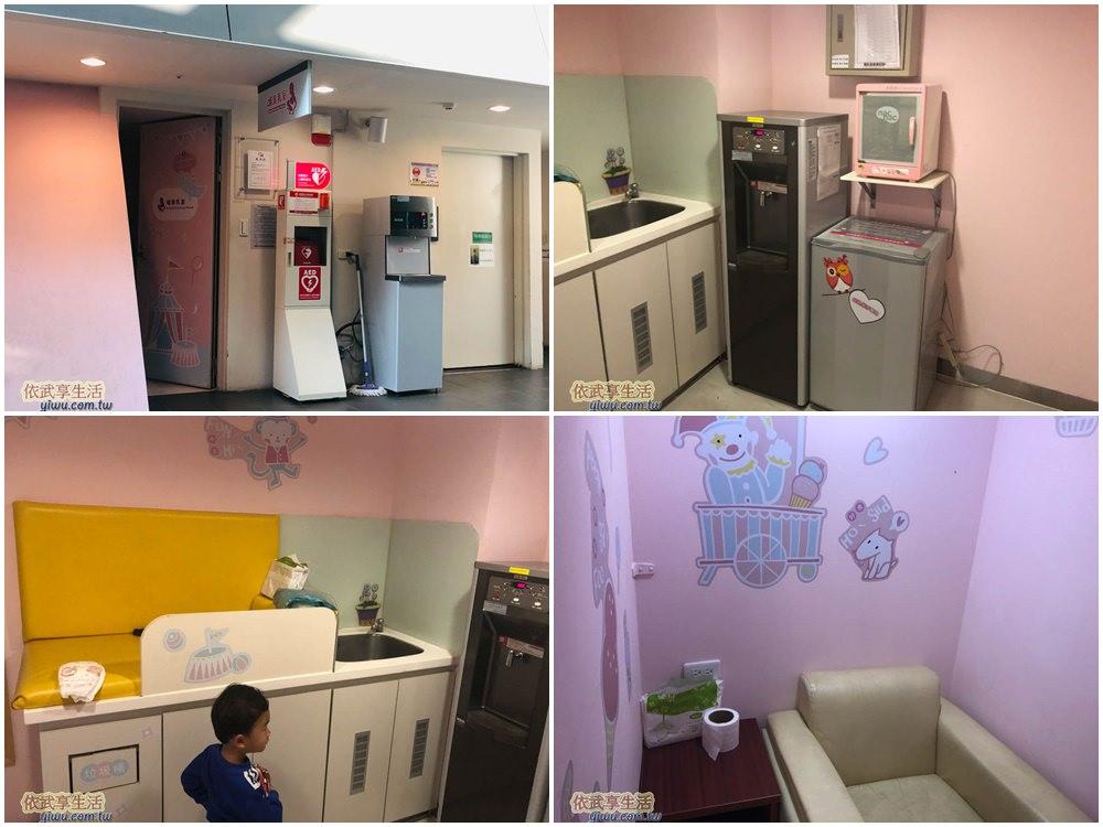 臺灣客家文化館哺乳室