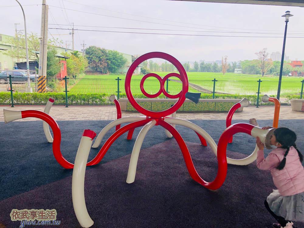 桃園國2橋下兒童冒險公園八爪章魚傳聲筒