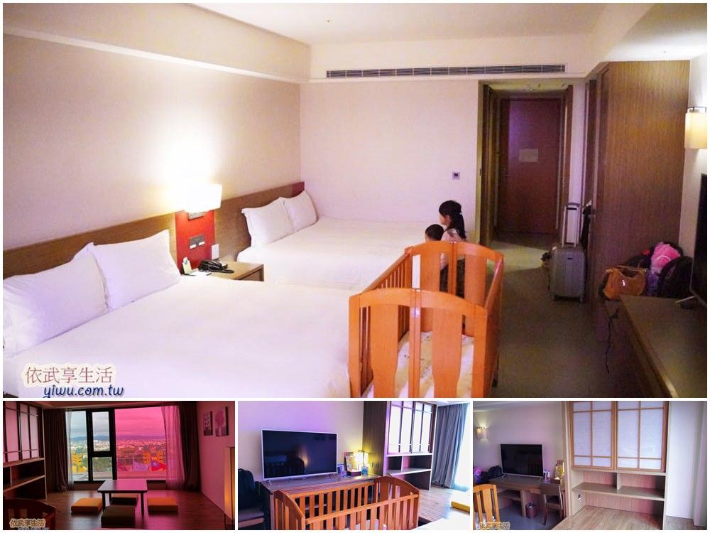 福容大飯店麗寶樂園和洋家庭房