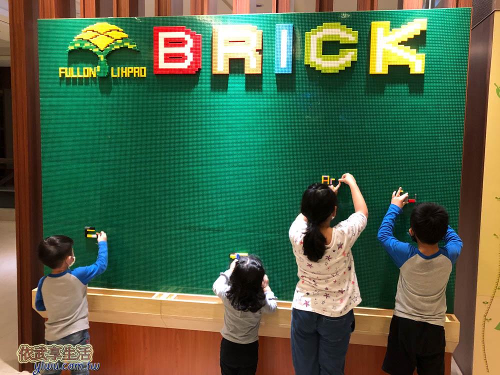 福容大飯店麗寶樂園兒童遊戲室
