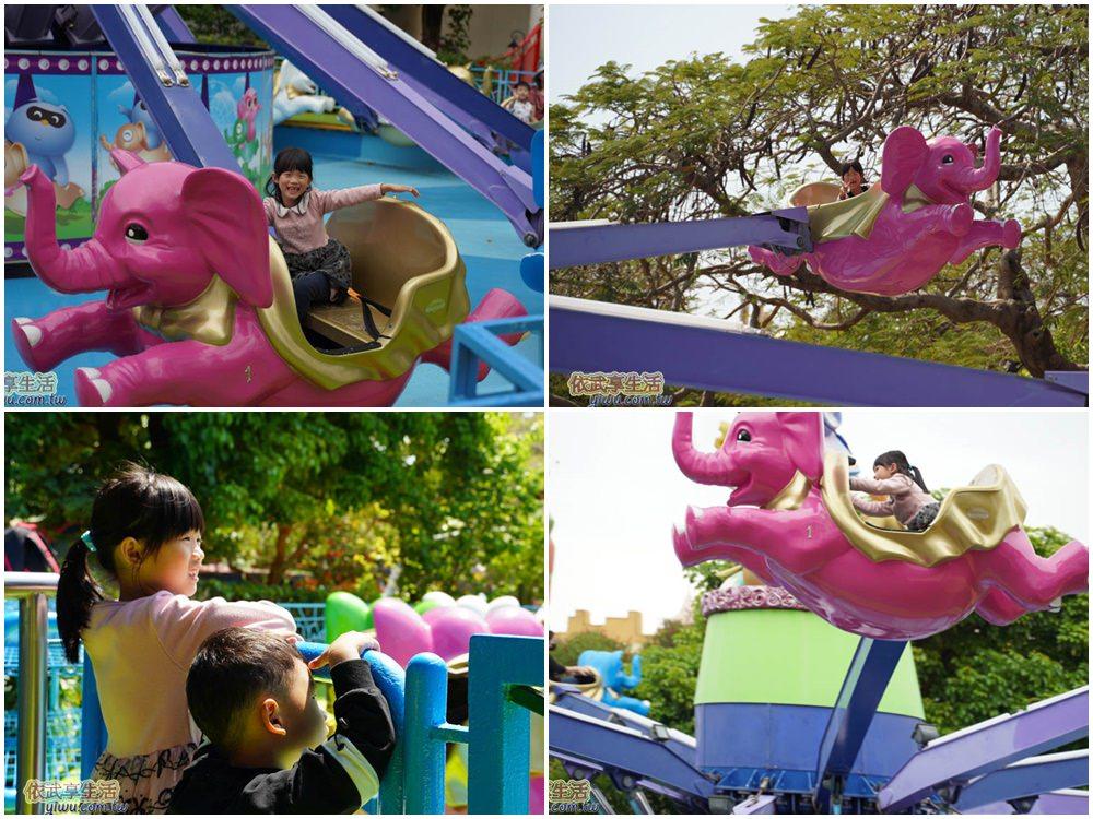 麗寶樂園探索世界飛象藍天