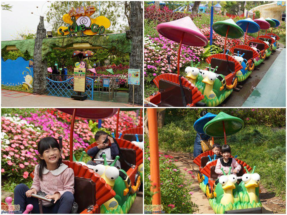麗寶樂園探索世界小蝸牛