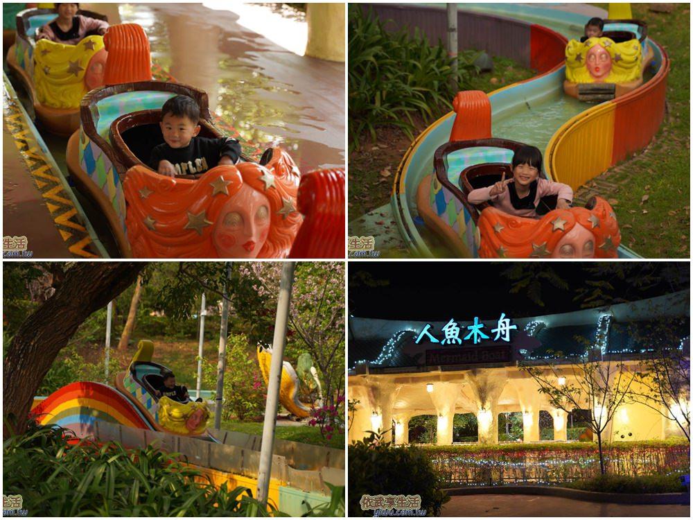 麗寶樂園探索世界人魚木舟