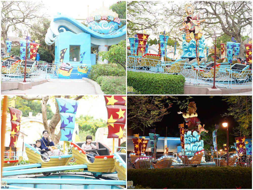 麗寶樂園探索世界露娜與海盜
