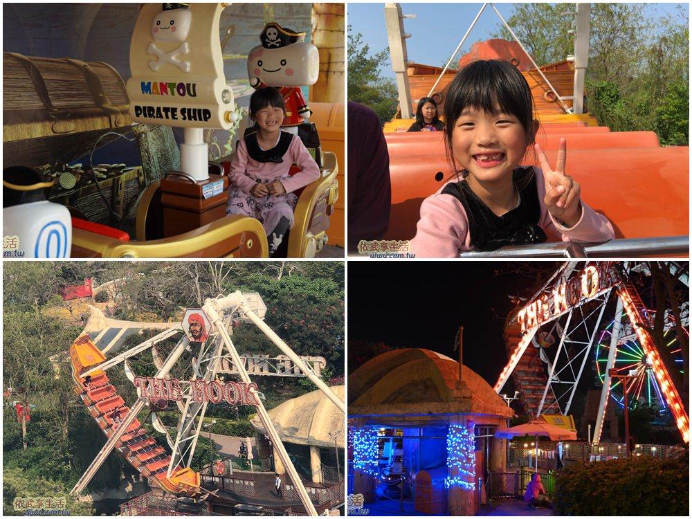 麗寶樂園探索世界探險虎克