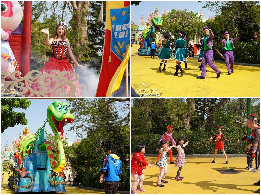 麗寶樂園探索世界遊行