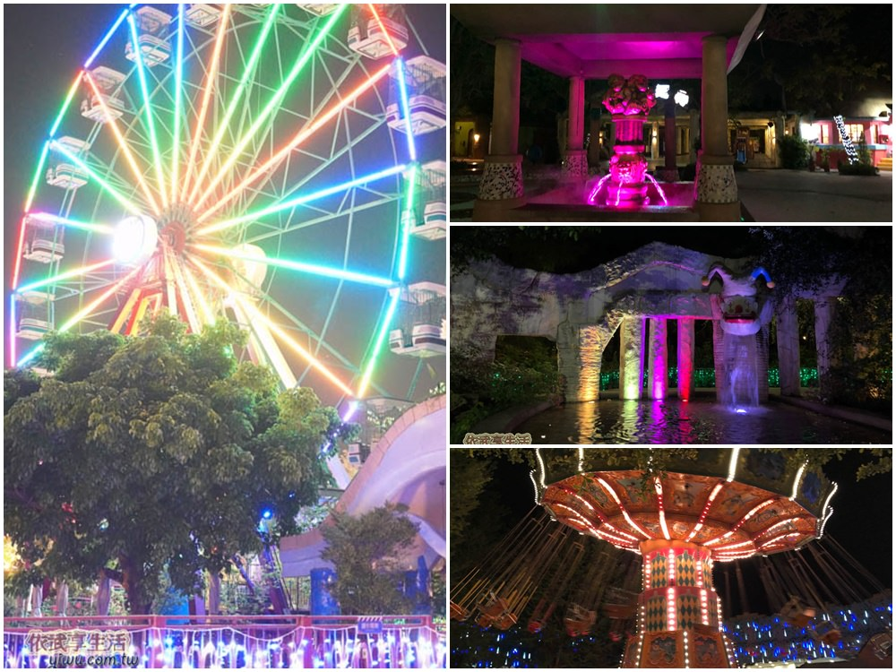 麗寶樂園探索世界夜晚景色