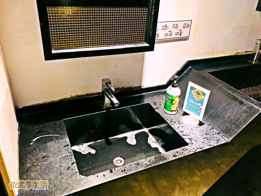新竹托斯卡尼尼竹科店洗手台
