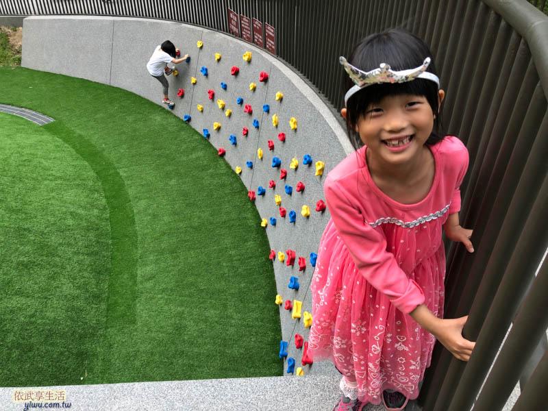 新竹綠光公園攀岩牆