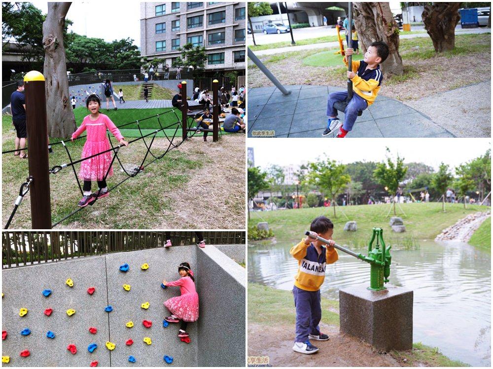 新竹綠光公園地景式遊戲區
