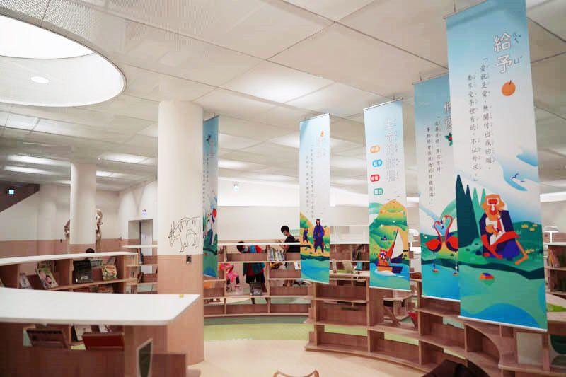 新竹動物園圖書館