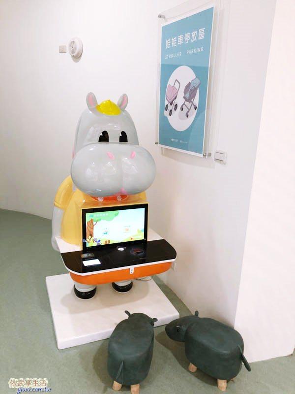 新竹動物園圖書館河馬造型借書機