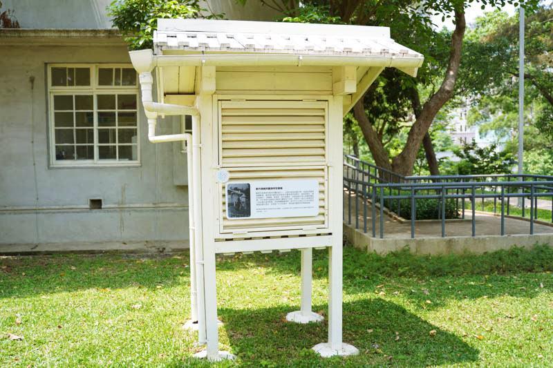 小兒子氣象站的百葉箱