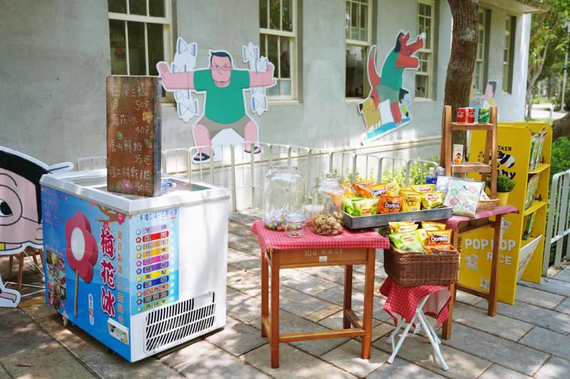 小兒子氣象站外頭販售的食物
