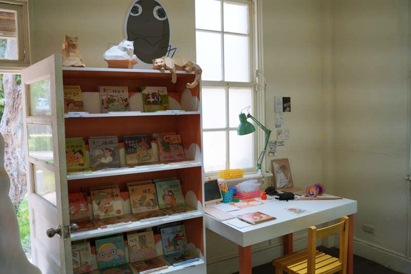 小兒子氣象站閱讀空間