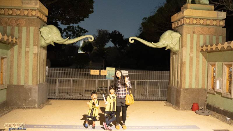 新竹公園晚上的動物園門