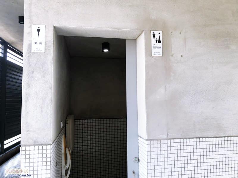 南寮運動公園親子廁所