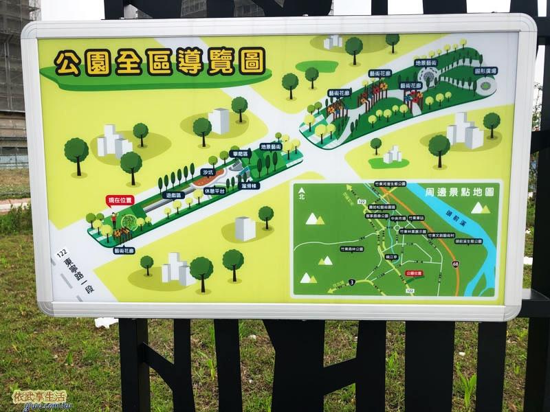 新竹竹東台泥公園導覽圖