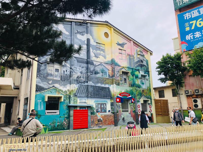新竹眷村博物館前院